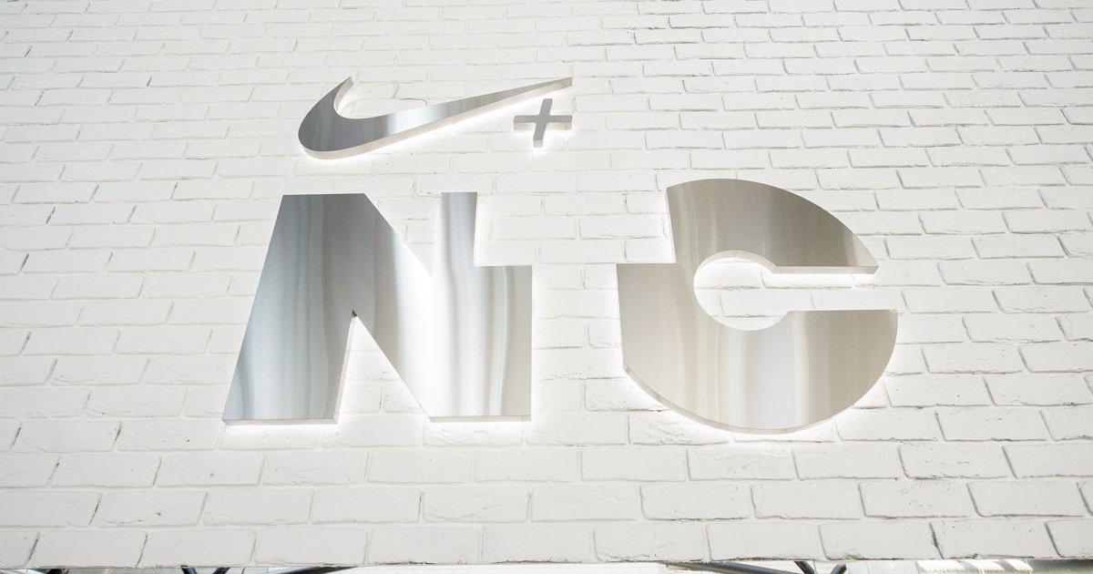 В Киеве пройдет двадцатая конвенция Nike+ Training Club